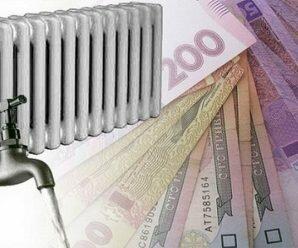 Про тепло и деньги