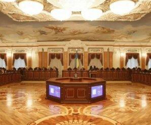 Рішення ВС щодо розподілу судових витрат (справа № 910/23235/17)