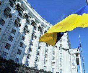 Кабінет Міністрів України визначив ЗМІ для розміщення оголошень про виклик до суду (розміщення судових повісток, інформація про процесуальні документи) – у кримінальних провадженнях